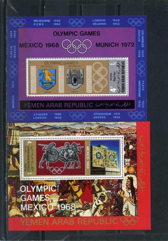 YEMEN ARAB REPUBLIC 1968 SUMMER OLYMPIC GAMES MEXICO SET OF 2 S/S MNH