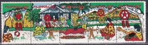 Philippines #1646  MNH CV $3.75  (Z1227L)