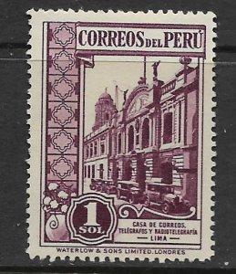 PERU 368 HINGED POST OFFICE LIMA