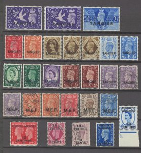 COLLECTION LOT # 3058 GB OFFICES 28 STAMPS 1937+ CV+$38 CLEARANCE