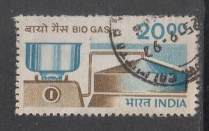 India 1988  # 917   Bio Gas  20oo  Definitive  Used  04226  SD