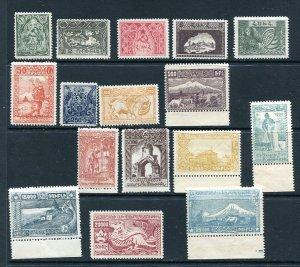Armenia Civil War 1921 Accumulation Perf MH 8688