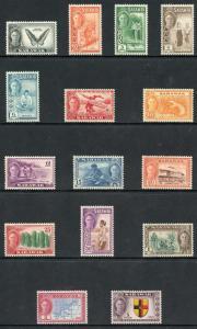 Sarawak SG171/85 1950 KGVI Set of 15 Wmk Mult Script CA M/M