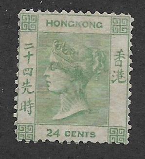 HONG KONG  5  NO GUM  DISCOUNTED. CV 1000.00