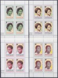 1979 Tuvalu 112KL-115KL International Year of the Protection of Children
