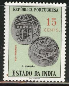 Portuguese India Scott 600 MH* 1959 Coin on stamp