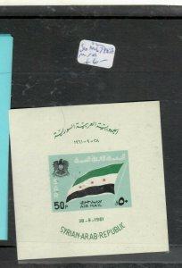 SYRIA  (P0106B)  FLAG S/S  SG 798A   MNH
