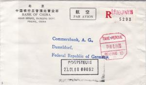 China 1980 Bank of China Regd Beijing to Commerzbank Airmail Stamp Cover Rf29751