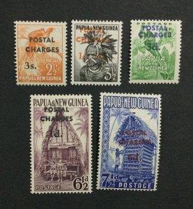 MOMEN: PAPUA NEW GUINEA #D2-D6 1960 MINT OG 4H/1NH(LAST) £60+ LOT #219427-956