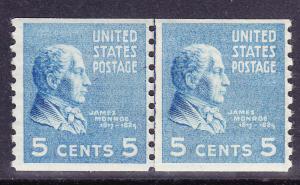 1939 Presidential Coils-Line Pairs Scott 845 VF/NH