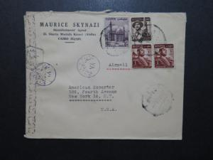 Egypt 1956 Arab Israeli War Cansor Cover to USA (II) - Z10151
