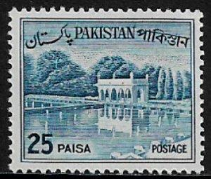 Pakistan #136a MNH Stamp - Shalimar Gardens