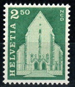 Switzerland #454  MNH CV $3.25 (X9526)