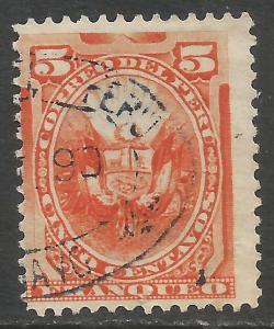 PERU 108 VFU Z7988-1