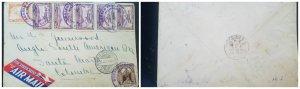 O) 1933 EL SALVADOR. SCADTA, MAIL PLANE OVER EL SALVADOR SC C13 25c, ATLACATL