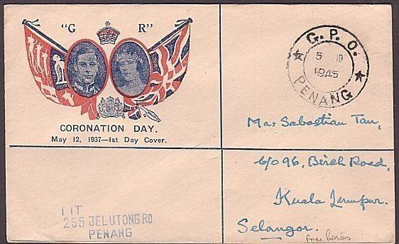 STRAITS SETTLEMENTS 1945 FREE POST period cover PENANG cds