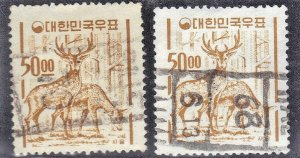 KOREA SC# 395 **USED**  50w 1963-64      SEE SCAN