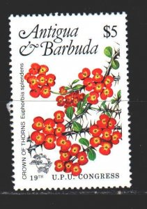 Antigua and Barbuda. 1984. 765 from the series. Milio Euphorbia, flowers. MNH.
