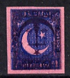 Pakistan 1948 De La Rue proof of 1a blue single superimpo...