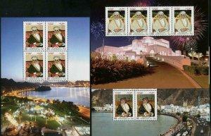 OMAN 2012 NATIONAL DAY , SULTAN QABOOS OF OMAN ,OPERA HOUSE,MUSCAT CITY  SET MNH