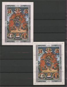 BHUTAN, RARE, THANGKA SET + 2 SOUVENIR SHEETS ON SILK 1969