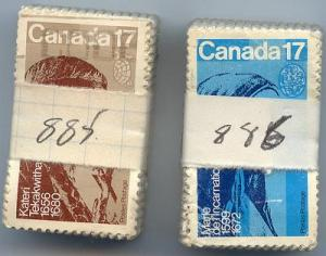 Canada 2016 Sc. 885-886 Used (500 sets) 1000 Stamps F-VF Cat. $275. Religion.