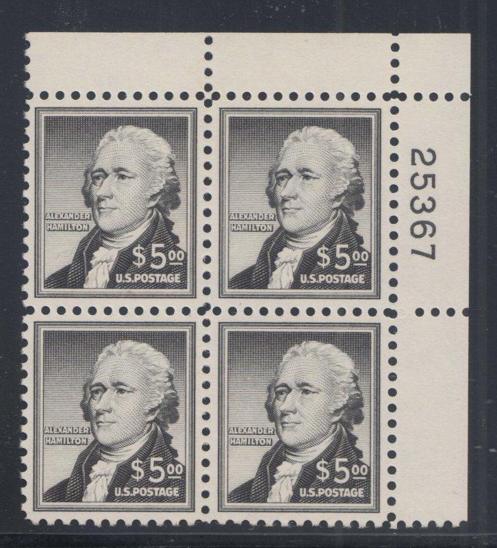 US Sc 1053 MNH. 1956 $5.00 black Alexander Hamilton, TR Plate Block 25367