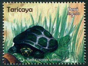 HERRICKSTAMP NEW ISSUES PERU Sc.# 1932 Turtle