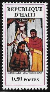 [16587] Haiti Mint Never Hinged