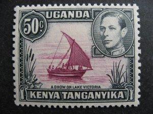 KUT Kenya Uganda Tanzania Sc 79b 13x11.5 Type II MH check it out!