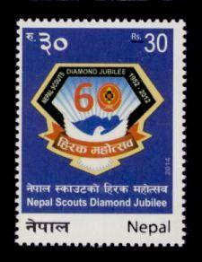 Nepal Sc# 947 MNH 60th Anniv. Scouting in Nepal