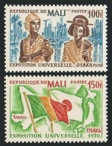 Mali 131-132,MNH.Michel 222. EXPO-1970,Osaka.African,Japanese women,Flag,Map.