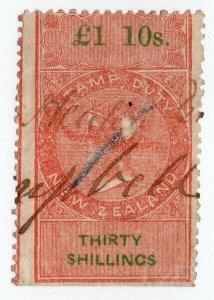 (I.B) New Zealand Revenue : Stamp Duty £1 10/- (reversed watermark)