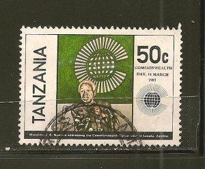 Tanzania 217 Commonwealth Day 1983 Used