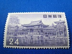 JAPAN -  SCOTT # 636  -  MNH    (kb636)