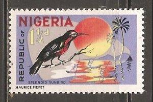 Nigeria  SC 186 Mint Never Hinged