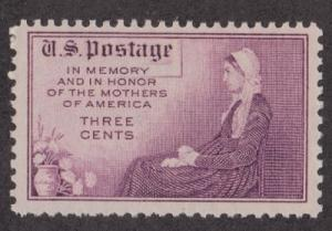 737 Mothers Day Issue  F-VF MNH Single   (perf 11x10.5)