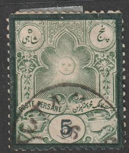 Persian/Iran stamp, Scott# 53, used, type 1, three dots, valid stamp, aps#30