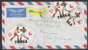 TONGA 1976 cover to New Zealand - self adhesives - Boxing etc...............E818