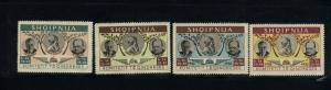 Albania  4 different Mint PD