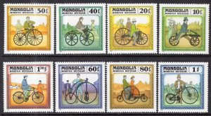 Mongolia MNH 1233-40 Historic Bicycles
