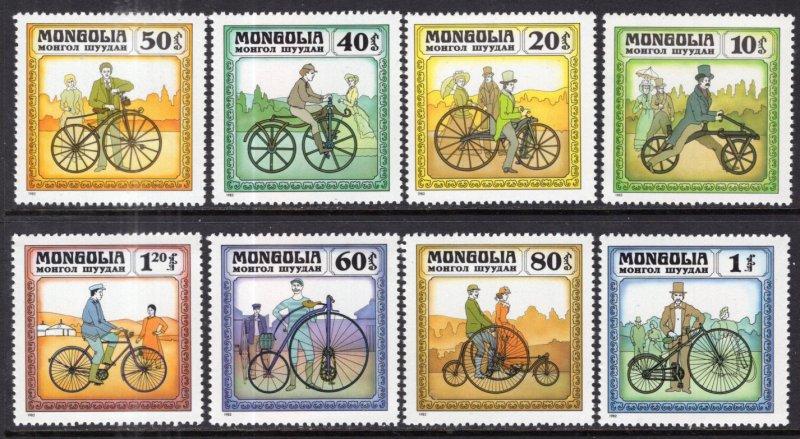 Mongolia MNH 1233-40 Historic Bicycles
