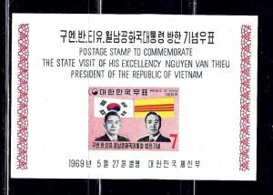 South Korea 656a MNH 1969 souvenir sheet