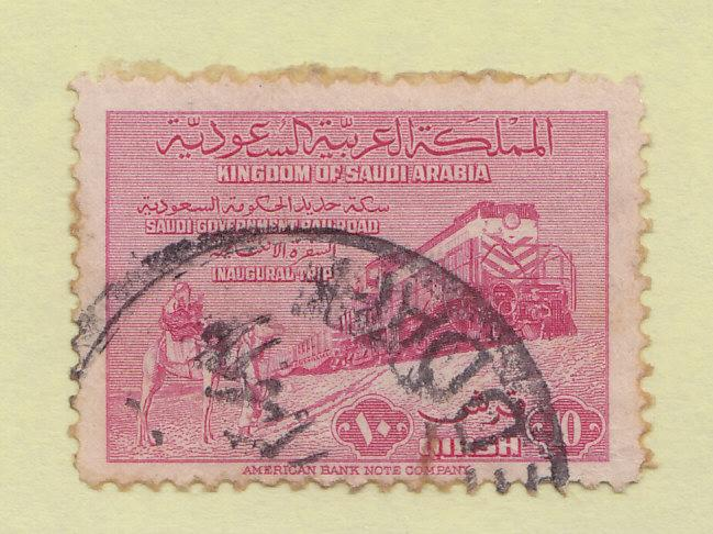 SAUDI ARABIA 1965 TRAIN SINGLE FINE USED STAMP SG 375 BY AMERICAN BANK  NOTE CO