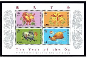 Hong Kong MNH S/S 783A Year Of The Ox