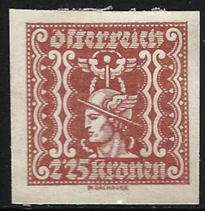 Austria 1921-1922 Newspaper Stamp Scott# P52 Mint Hinged