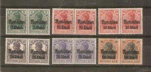 Romania German Occupation WW I