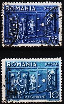 Romania. 1938 Complete Set(2v). Fine Used