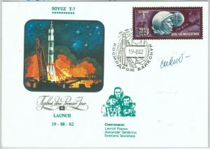 73908 - RUSSIA - POSTAL HISTORY - FDC COVER - SPACE 1982  Signed Savitskaya