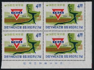 Korea 431 BR Block MNH YMCA